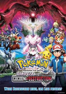 https://static.tvtropes.org/pmwiki/pub/images/diancie_and_the_cocoon_of_destruction.png