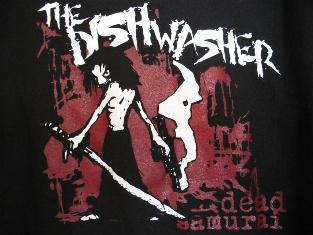 http://static.tvtropes.org/pmwiki/pub/images/dishwasher-logo_7228.jpg