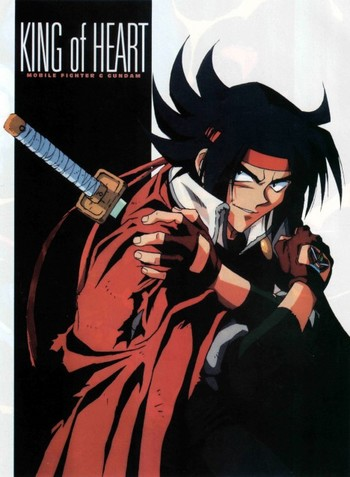 Other emotions pantheon tv tropes for Domon television