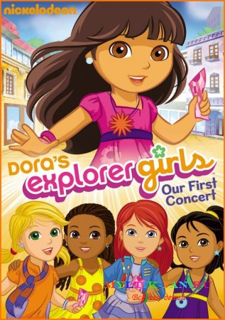 http://static.tvtropes.org/pmwiki/pub/images/doras_explorer_girls_6283.jpg