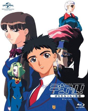 https://static.tvtropes.org/pmwiki/pub/images/dpta_blu_ray_japan_cover.jpg