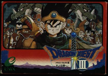 http://static.tvtropes.org/pmwiki/pub/images/dragon-warrior-iii-nes-box-art-japan_55.jpg