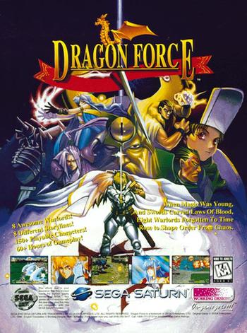 https://static.tvtropes.org/pmwiki/pub/images/dragon_force_egm.png