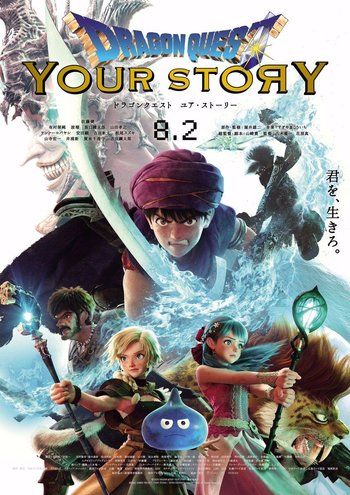 https://static.tvtropes.org/pmwiki/pub/images/dragon_quest_your_story_poster.jpg