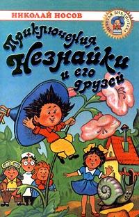 http://static.tvtropes.org/pmwiki/pub/images/dunno_8793.jpg