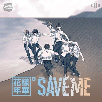 SAVE ME (Webcomic) - TV Tropes