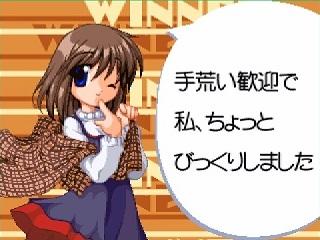 https://static.tvtropes.org/pmwiki/pub/images/efz_shiori00.jpg