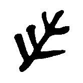 https://static.tvtropes.org/pmwiki/pub/images/elder_sign.png