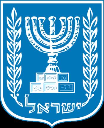 https://static.tvtropes.org/pmwiki/pub/images/emblem_of_israel.png