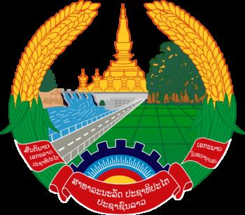 https://static.tvtropes.org/pmwiki/pub/images/emblem_of_laos.png
