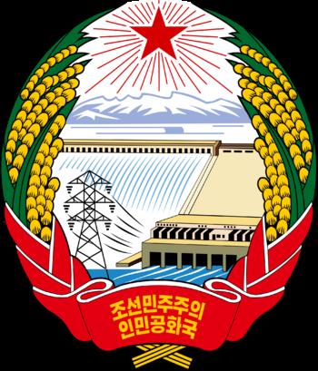 https://static.tvtropes.org/pmwiki/pub/images/emblem_of_north_korea.png