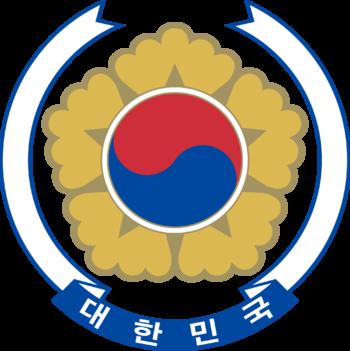 https://static.tvtropes.org/pmwiki/pub/images/emblem_of_south_korea.png