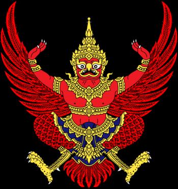 https://static.tvtropes.org/pmwiki/pub/images/emblem_of_thailand.png