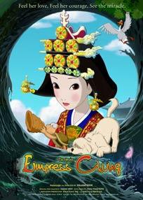 http://static.tvtropes.org/pmwiki/pub/images/empress-chung-poster.jpg
