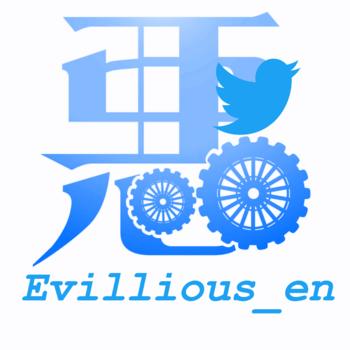 https://static.tvtropes.org/pmwiki/pub/images/en_logo_test_1.png