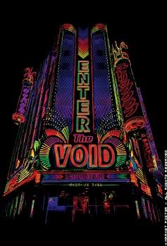http://static.tvtropes.org/pmwiki/pub/images/enterthevoidbig_8668.jpg