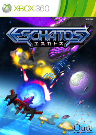 https://static.tvtropes.org/pmwiki/pub/images/eschatos.png