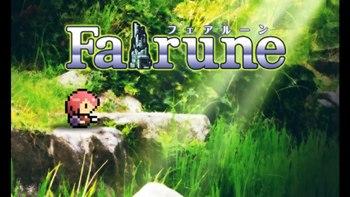 https://static.tvtropes.org/pmwiki/pub/images/fairune.jpg