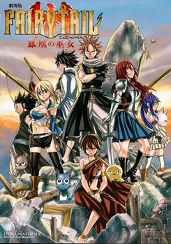 http://static.tvtropes.org/pmwiki/pub/images/fairy-tail-movie-poster-fairy-tail-31891867-890-1233-2-horz_7541.jpg