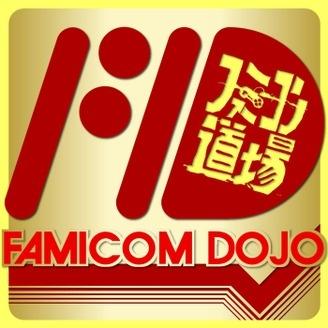 http://static.tvtropes.org/pmwiki/pub/images/famicomdojo_6020.jpg