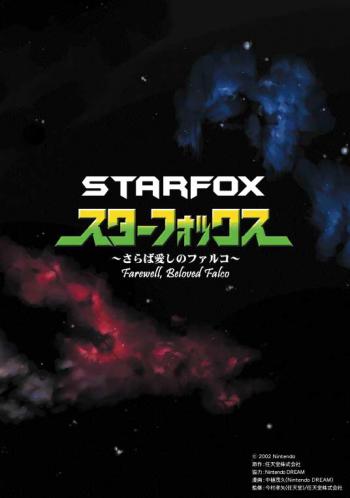 http://static.tvtropes.org/pmwiki/pub/images/farewell_beloved_falco_6214.jpg