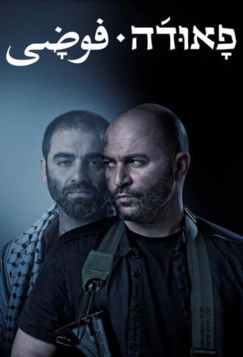 Fauda (Series) - TV Tropes