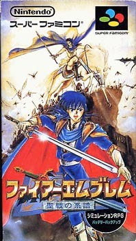 Fire Emblem Genealogy Of The Holy War Video Game Tv Tropes