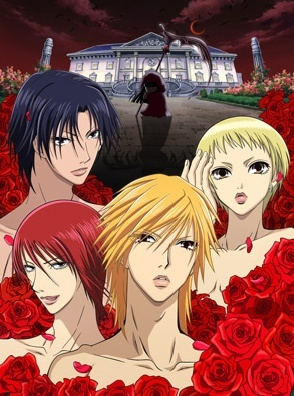 The Wallflower Manga Tv Tropes
