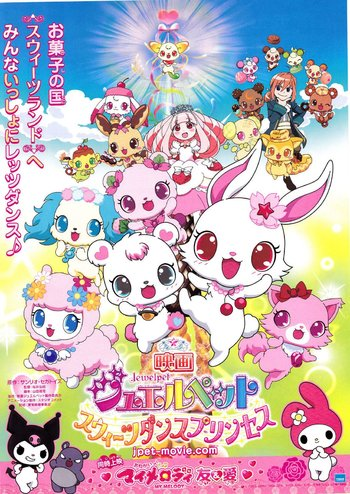 https://static.tvtropes.org/pmwiki/pub/images/file_jewelpet_the_movie__sweets_dance_princess_poster.jpg