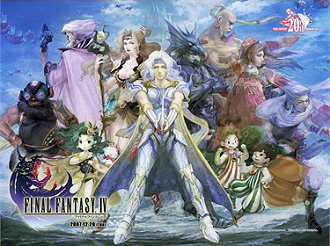 Final Fantasy Iv Video Game Tv Tropes