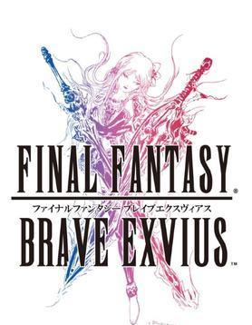 https://static.tvtropes.org/pmwiki/pub/images/final_fantasy_brave_exvius_logo.jpg
