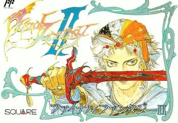 https://static.tvtropes.org/pmwiki/pub/images/final_fantasy_ii_box.jpg