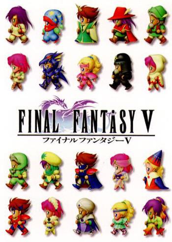 https://static.tvtropes.org/pmwiki/pub/images/final_fantasy_v.jpg