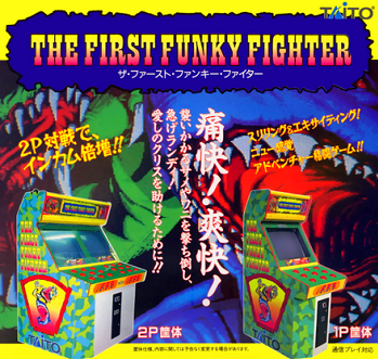 https://static.tvtropes.org/pmwiki/pub/images/first_funky_fighter.png