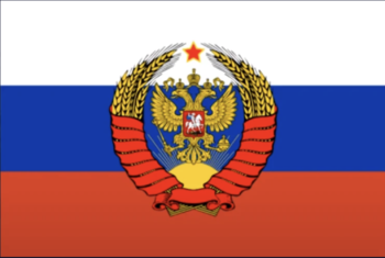 https://static.tvtropes.org/pmwiki/pub/images/flag_all_russian_congress.png