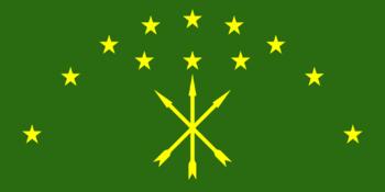 https://static.tvtropes.org/pmwiki/pub/images/flag_of_adygea.png