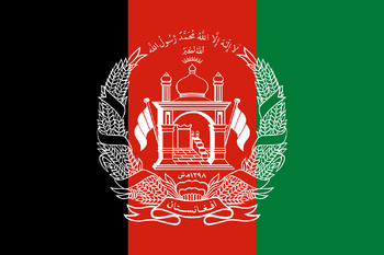 https://static.tvtropes.org/pmwiki/pub/images/flag_of_afghanistan_5.png