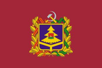 https://static.tvtropes.org/pmwiki/pub/images/flag_of_bryansk_oblast.png