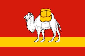 https://static.tvtropes.org/pmwiki/pub/images/flag_of_chelyabinsk_oblast_7.png