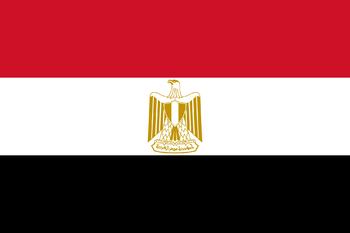 https://static.tvtropes.org/pmwiki/pub/images/flag_of_egypt.png