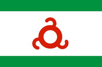 https://static.tvtropes.org/pmwiki/pub/images/flag_of_ingushetia_3.png