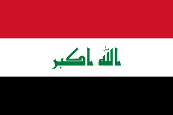 https://static.tvtropes.org/pmwiki/pub/images/flag_of_iraq.png