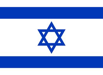 https://static.tvtropes.org/pmwiki/pub/images/flag_of_israel.png