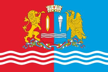 https://static.tvtropes.org/pmwiki/pub/images/flag_of_ivanovo_oblast_5.png