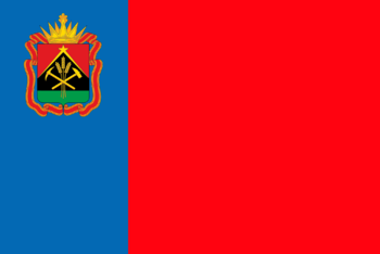https://static.tvtropes.org/pmwiki/pub/images/flag_of_kemerovo_oblast_0.png