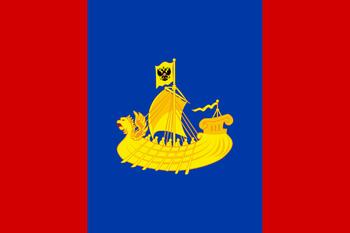 https://static.tvtropes.org/pmwiki/pub/images/flag_of_kostroma_oblast.png