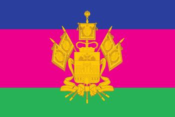 https://static.tvtropes.org/pmwiki/pub/images/flag_of_krasnodar_krai.png