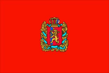 https://static.tvtropes.org/pmwiki/pub/images/flag_of_krasnoyarsk_krai.png
