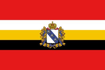 https://static.tvtropes.org/pmwiki/pub/images/flag_of_kursk_oblast.png