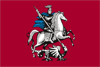 https://static.tvtropes.org/pmwiki/pub/images/flag_of_moscow.png